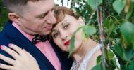 Тамара и Вячеслав